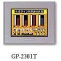 特价销售GP2301-TC41-24V可编程人机界面