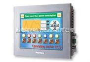特价销售AST3501W-T1-D24(真彩)可编程人机界面