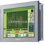 特价销售AST3302-B1-D24可编程人机界面