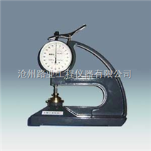 WHT-10型防水卷材测厚仪(路腾仪器)