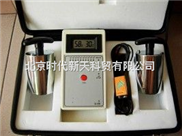 SL-030-表面电阻仪