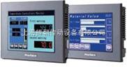 上海挥朝特价销售GP570-BG11-24V可编程人机界面