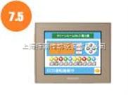 上海挥朝特价销售GP577R-SC41-24V可编程人机界面