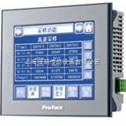 挥朝专业销售GP570-BG11-24V可编程人机界面