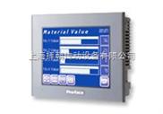 挥朝专业销售GP577R-TC41-24VP可编程人机界面