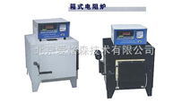 1000℃箱式电阻炉(马弗炉) 型号:BDW1-SX-8-10 库号:M294019