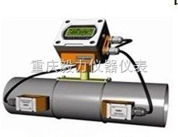 固定一体式超声波流量计YL-2000F
