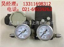 ZPQ气动阀门控制器PSL201,PSL202,PSL204,PSL208,PSL210,PSL31