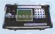 型号:MD13-FNF-MPL-便携式粉尘快速测定仪/粉尘仪(!)