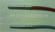 5*45滚压型温度传感器 制冷空调温度传感器 PT100传感器