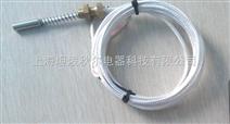 电机轴承温度传感器PT100传感器PT1000温度传感器,镀银屏蔽线