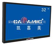 32寸监控液晶监视器,电视墙