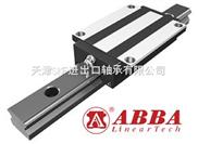 BRH30B中国台湾ABBA直线导轨系列型号