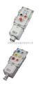 LBZ系列防爆操作柱|防爆控制箱|防爆按钮箱|防爆主令控制器