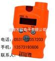 手持式液化气报警器,便携式液化气检测仪