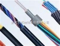耐油控制电缆