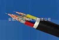 NH-YJV系列耐火电力电缆