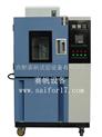 QLH-225-河北高温换气试验机/天津换气老化试验机
