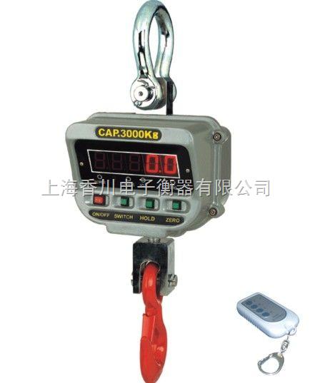 香川厂家推荐(15吨直视吊秤、OCS型电子吊秤、360度旋转吊钩秤)