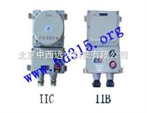 防爆交流接触器/防爆磁启动器() 型号:LBQC-53F60A库号:M388131