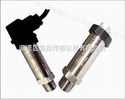 油压传感器气管压力传感器厂家液压管压力传感器