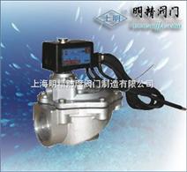 DMF-Z电磁隔膜阀