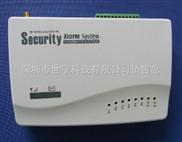 短信防盗报警器 GSM报警器 广东厂家直销电话盗报警器