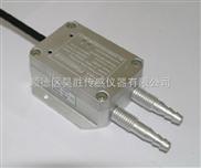 差值微风压力传感器,管静压输风管压力传感器,风压力传感器价格