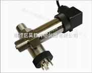 小压力传感器,价格低压压力传感器,小压力传感器规格厂家