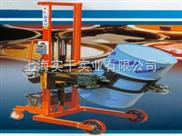 YCS-油桶堆高倒料车称,油桶搬运车电子秤