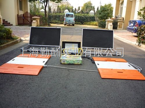 便携式称重板,电子汽车衡,上海电子轴重秤