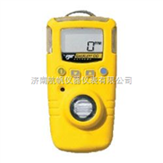 GasAlertExtreme磷化氢检测仪,磷化氢泄漏检测仪