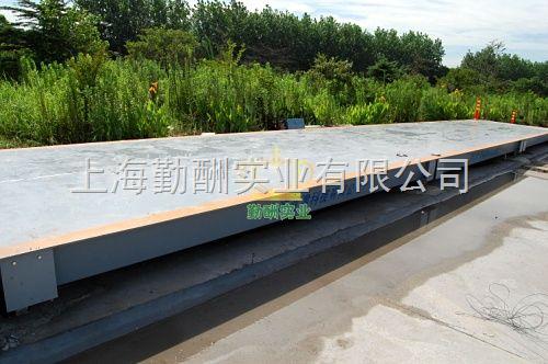 60吨电子汽车衡,汽车出口地磅,上海电子地磅