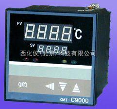 智能数字仪表 型号:JXY11-XMT-C9000..