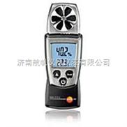 testo 410叶轮式风速测量仪