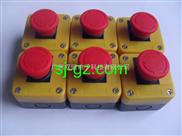 长期供应塑料/金属接线盒、配电箱、开关箱、照明配电箱、控制箱、按钮盒、端子箱