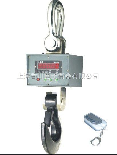 【15T直视型电子吊秤、20吨直视式电子吊秤】30t数显电子吊秤