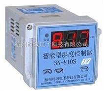 SNT-811S-48 超小型精密数显温湿度控制器