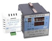 SNT-833S-96 智能型精密数显温湿度控制器