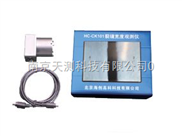 HC-CK101-裂缝测宽仪HC-CK101