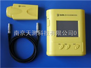 DJCK-3-大地华龙测宽仪
