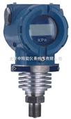 ZRN208高温型压力变送器