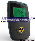 辐射类/放射性检测仪/(X,γ,硬β)辐射个人剂量当量(率)报警仪/个人剂量仪/核辐射仪
