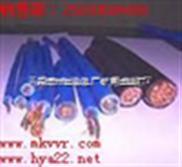 MHYVP,MHYVRP,MHYV 20*2*7/0.52 信号传输电缆