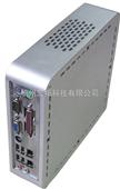 供应低功耗工控机EBOX机1U工控机无风扇工控机BOX-2001小工控机