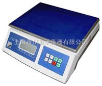 ACS-XC-A香川3kg计数桌秤+香川6kg计重秤+香川15kg不锈钢桌秤+香川30kg电子桌秤