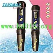 型号:milwaukeech/C65-米克水质/防水EC测试仪/电导率测试仪