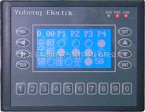 控制器/恒压供水控制器/宇恒供水控制器