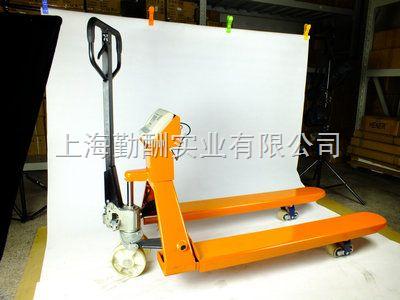 1-3吨电子叉车秤上海专卖店,台秤叉车秤价格,叉车电子地磅秤