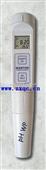米克水质/笔式酸度计/PH计(同时显示温度,防水)